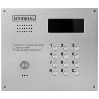 Домофон Маршал CD-7000-TM-RP-V-COLOR-PAL W Премьер 509